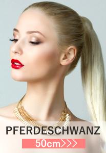 Zopf Haarverlängerung